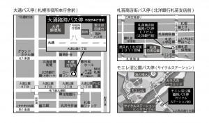 臨時バス停地図